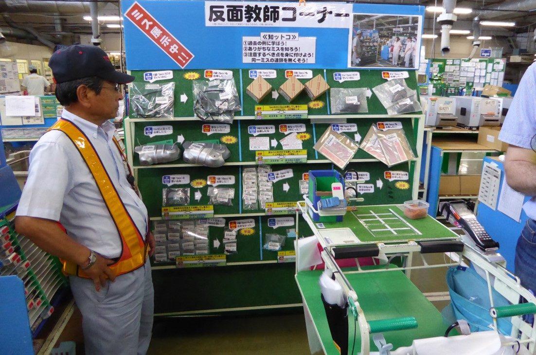 Komandiruotė Japonijoje: vertingos pamokos apie įmonių darbo kultūrą ir tobulėjimo sistemas